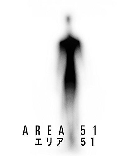 エリア51 (字幕版)