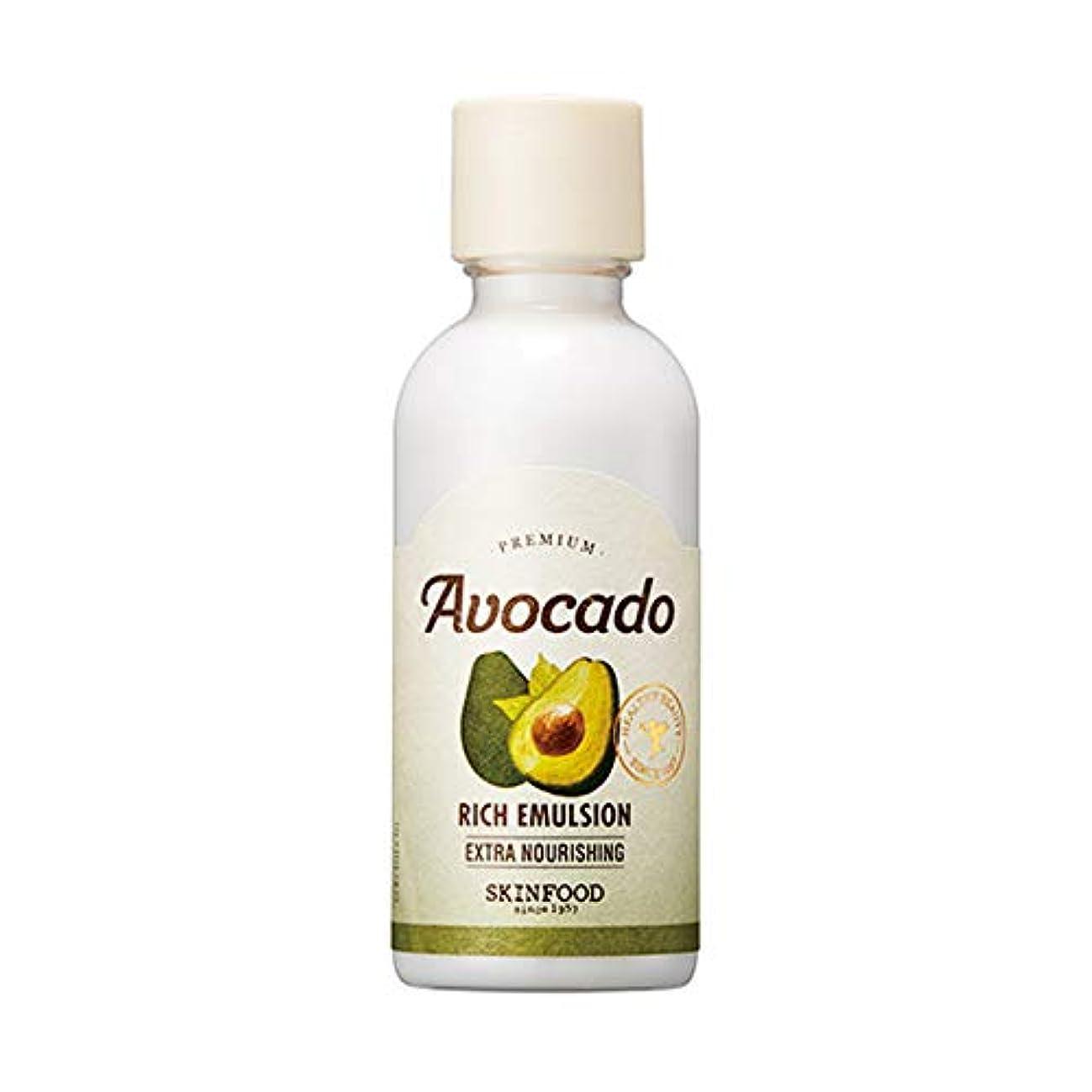 やろうコーヒーみなすSkinfood プレミアムアボカドリッチエマルジョン/Premium Avocado Rich Emulsion 160ml [並行輸入品]