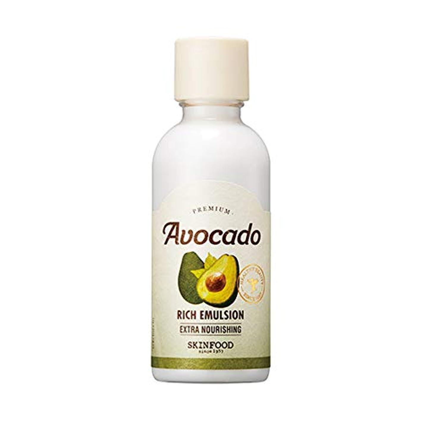 免除するペインプラグSkinfood プレミアムアボカドリッチエマルジョン/Premium Avocado Rich Emulsion 160ml [並行輸入品]