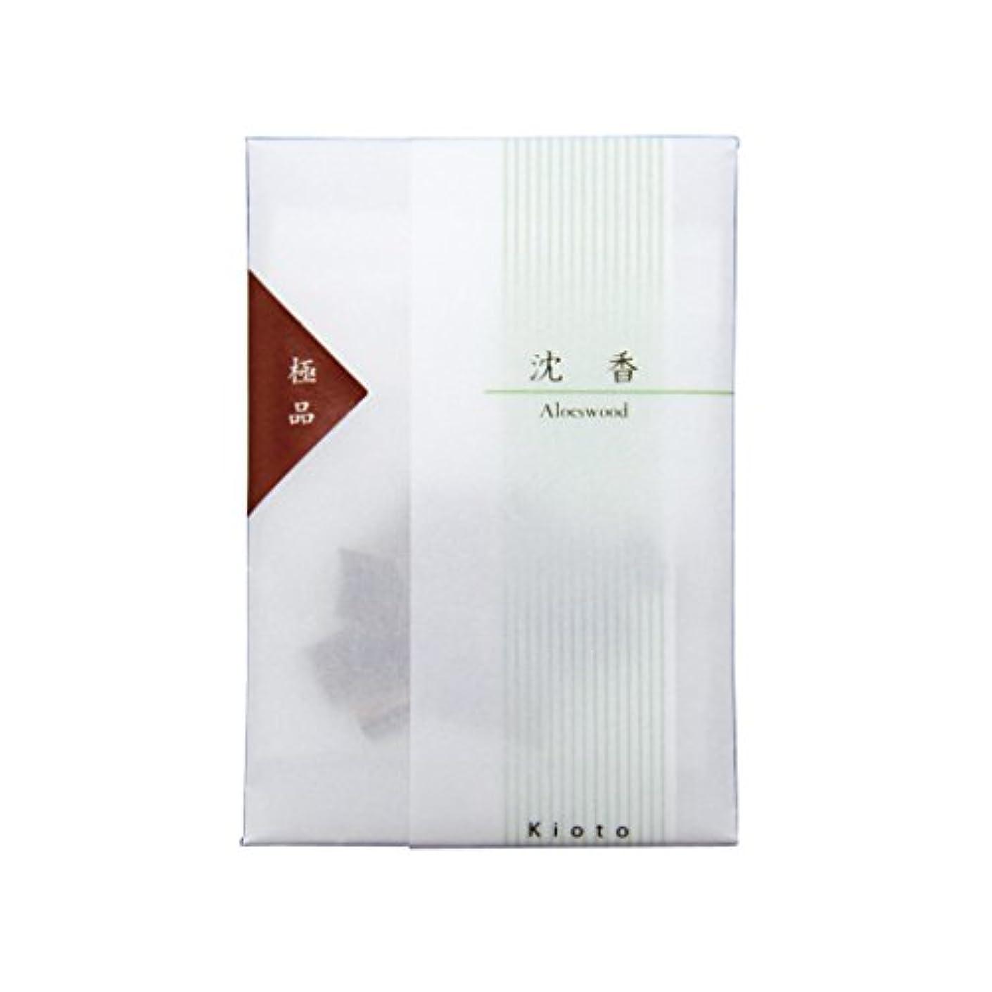 陰気展示会レビュー電子香炉kioka用 沈香(極品)