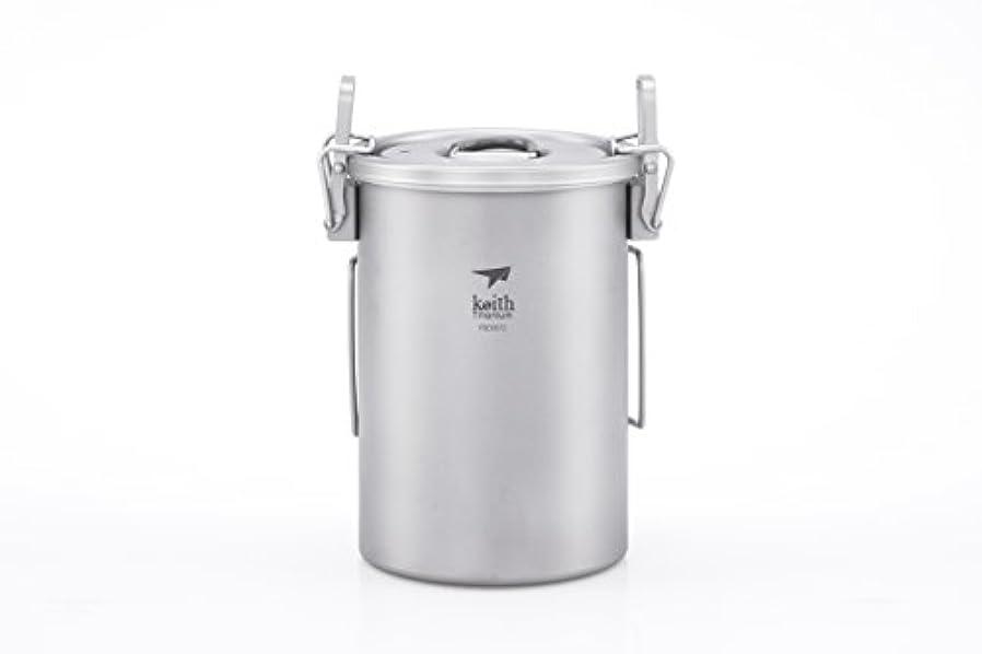 叱る塩ジュースKeith Ti6300チタンアウトドアキャンプ折りたたみハンドルで調理鍋ハイカー炊飯器トラベルピクニック調理器具900ml 256g