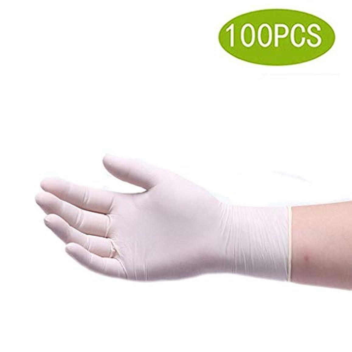 ミニチュアレビュー問題食品取扱のための使い捨て手袋、作業ニトリル手袋、ラテックスフリー手袋、使い捨て手袋、パウダーフリーの、滅菌済みでない使い捨て安全手袋、ミディアム(100個入り) (Color : White, Size : S)