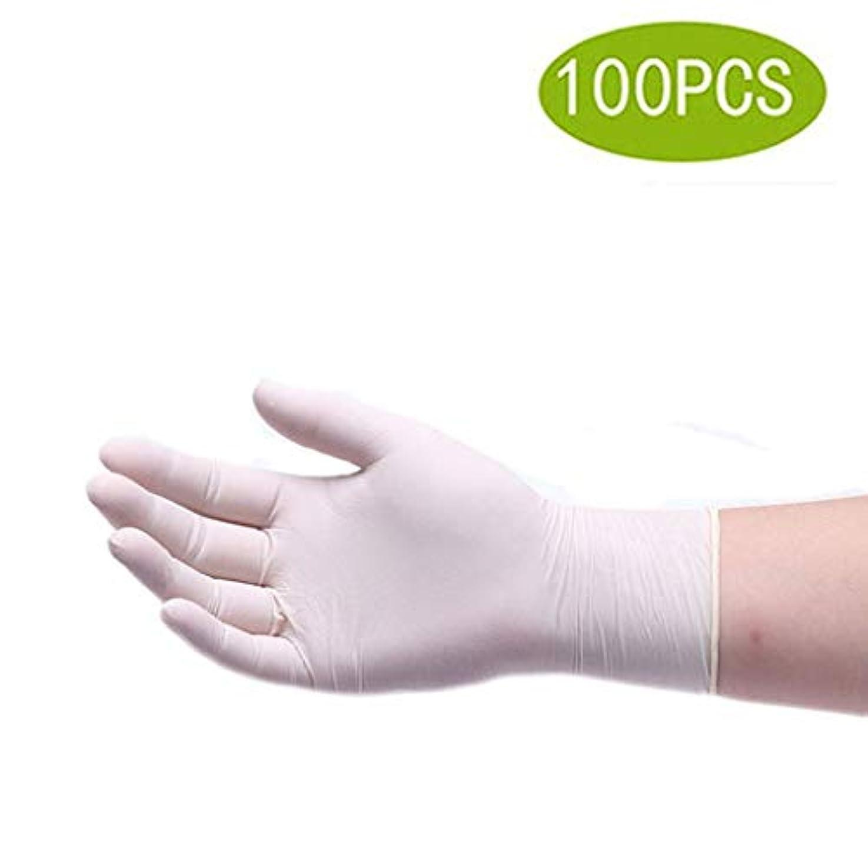 リズム小人変動する食品取扱のための使い捨て手袋、作業ニトリル手袋、ラテックスフリー手袋、使い捨て手袋、パウダーフリーの、滅菌済みでない使い捨て安全手袋、ミディアム(100個入り) (Color : White, Size : S)