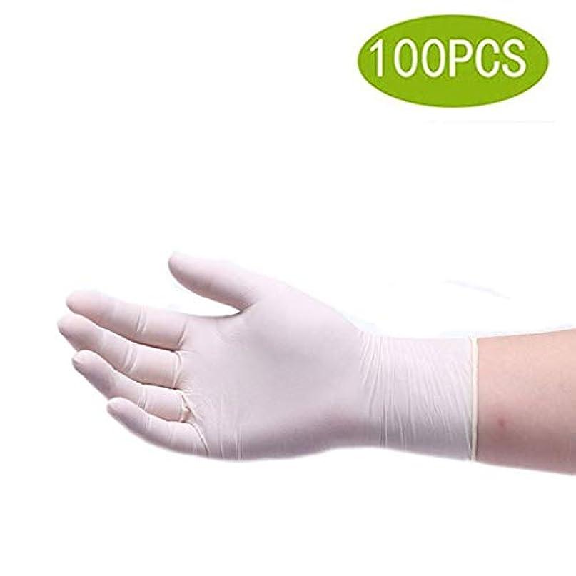 市民アクセント火山学食品取扱のための使い捨て手袋、作業ニトリル手袋、ラテックスフリー手袋、使い捨て手袋、パウダーフリーの、滅菌済みでない使い捨て安全手袋、ミディアム(100個入り) (Color : White, Size : S)