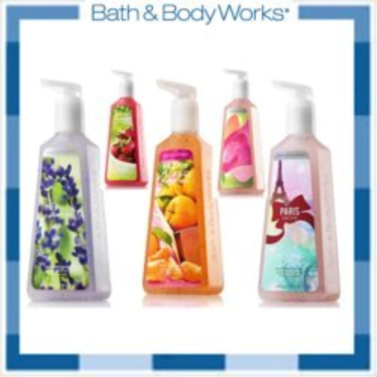 辞任うれしい兄弟愛Bath & Body Works ハンドソープ 8本詰め合わせセット (???????、??????????????or MIX) 【平行輸入品】 (ディープクレンジング  (8本))