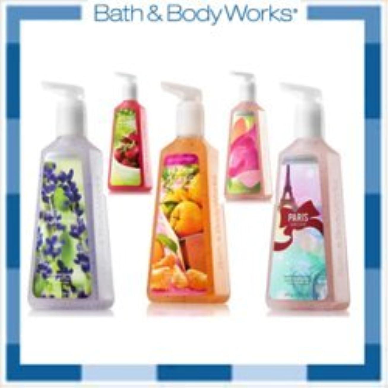 負担過ち民間人Bath & Body Works ハンドソープ 8本詰め合わせセット (???????、??????????????or MIX) 【平行輸入品】 (ディープクレンジング  (8本))