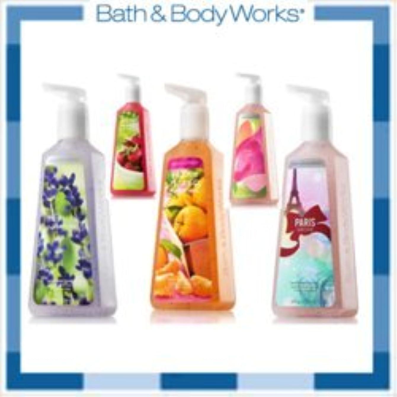 昇進清める天気Bath & Body Works ハンドソープ 8本詰め合わせセット (???????、??????????????or MIX) 【平行輸入品】 (ディープクレンジング  (8本))