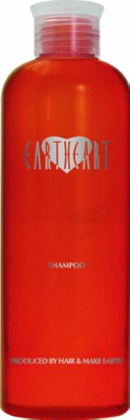 花瓶ポルトガル語アンペアEARTHEART アロマシャンプー(グレープフルーツ&ラズベリー)