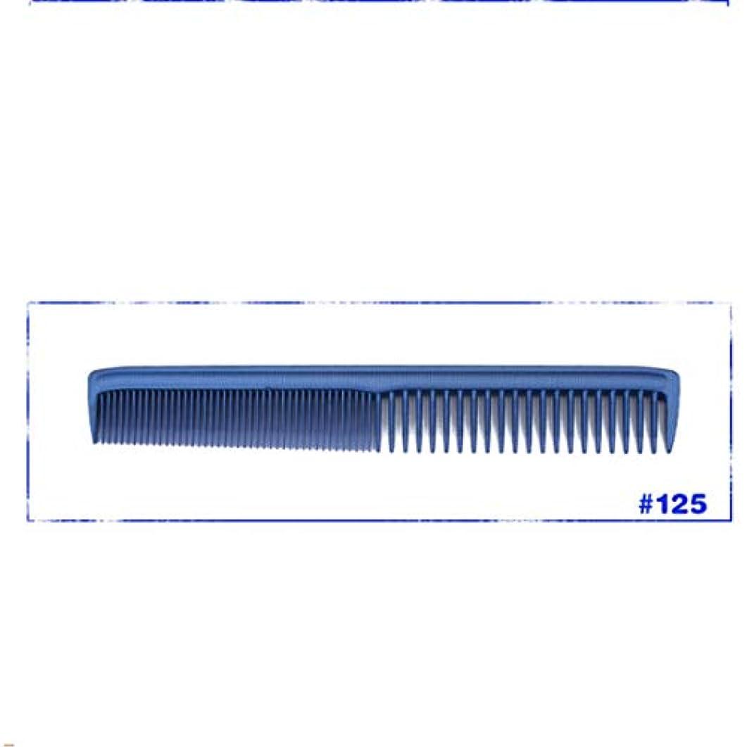 コメンテーター右店員人のための超薄いハンドルの櫛または女性または人のプラスチック櫛のためのWome-Professional 3Dの毛の櫛 ヘアケア (サイズ : 121)