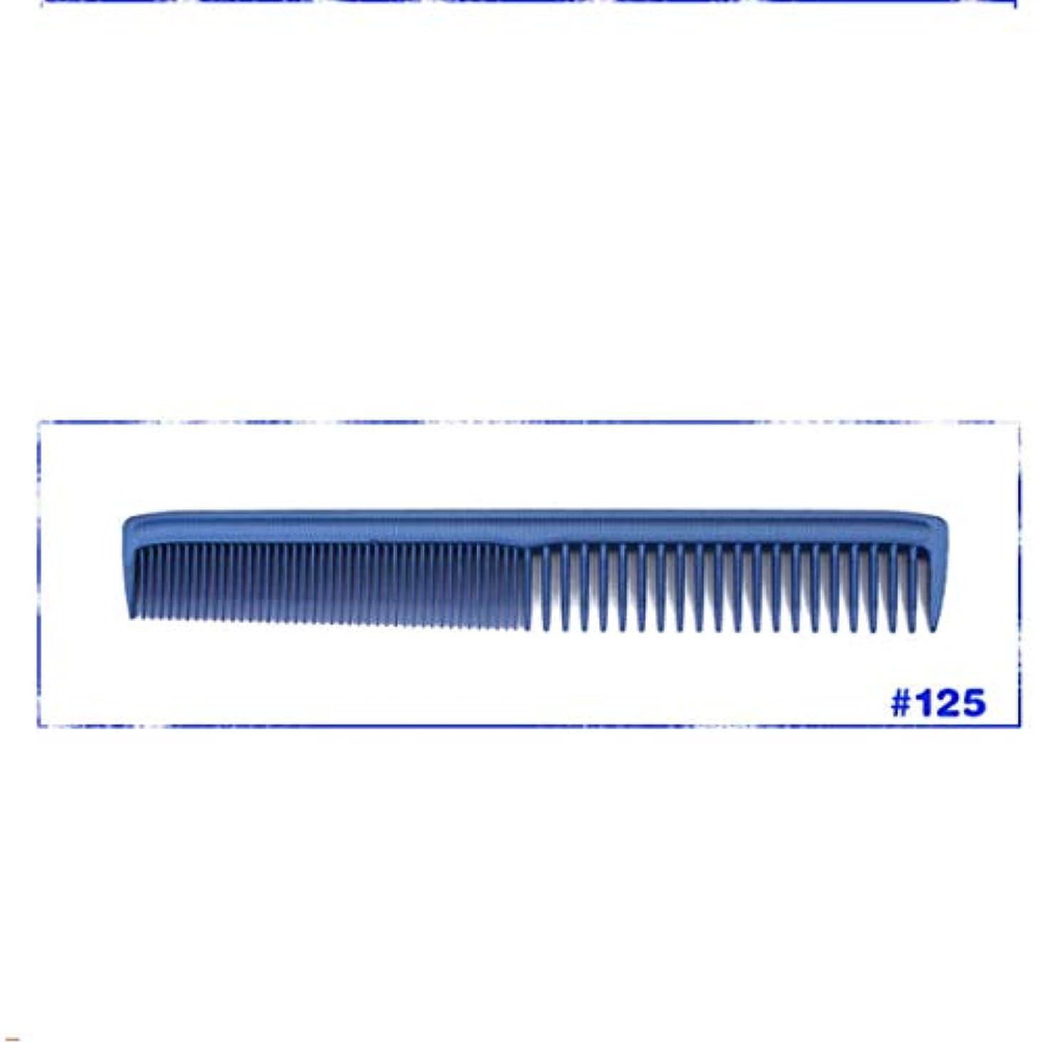 削減お父さん残忍な人のための超薄いハンドルの櫛または女性または人のプラスチック櫛のためのWome-Professional 3Dの毛の櫛 モデリングツール (サイズ : 121)