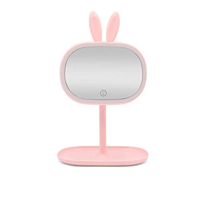 Gloriza 化粧鏡 LEDライト付き メイクアップミラー タッチパネル 3段階明るさ調節可能 90度回転 収納スペース付き USB充電式 可愛いウサギ 卓上ミラー (ピンク)