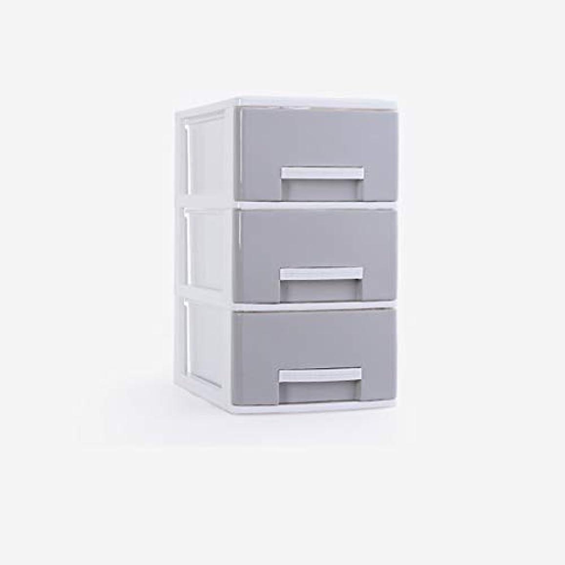 論争の的ジャンピングジャック土地QYSZYG デスクトップ収納ボックスプラスチック引き出し収納キャビネット、オフィスラック、pp素材、2つのスタイル 収納バスケット (色 : A, サイズ さいず : M)