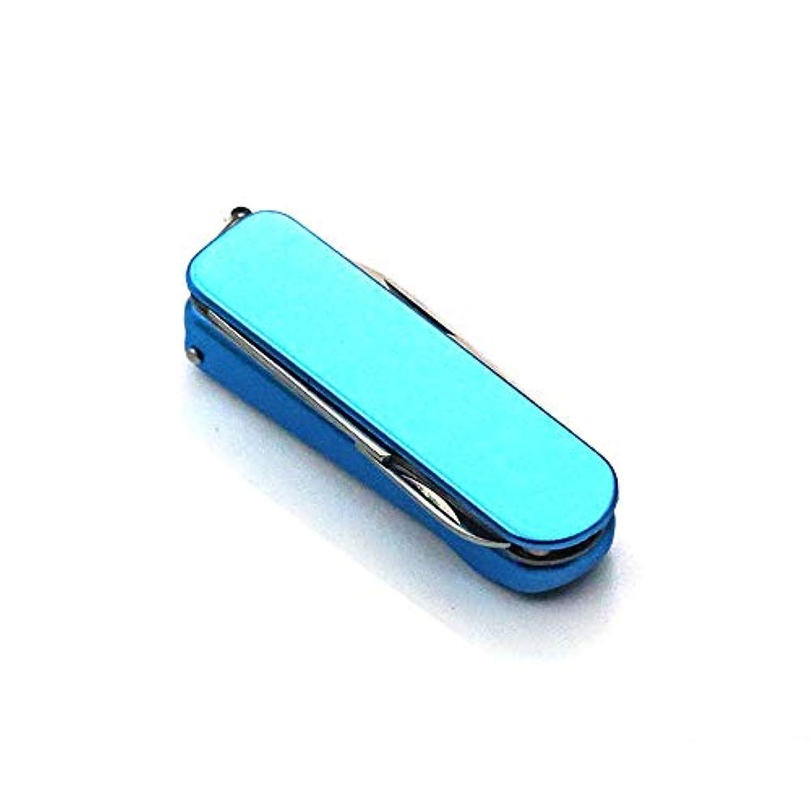 ハッピーに渡って除外する多機能爪切り爪切り折り畳み式のステンレス製の爪切り携帯便利 ステンレス製高級つめきり、ブルー