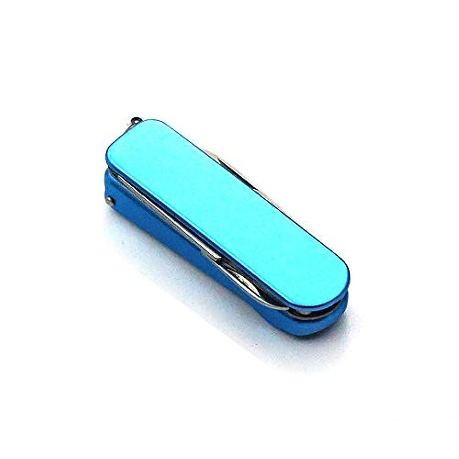 警戒取る呼ぶ多機能爪切り爪切り折り畳み式のステンレス製の爪切り携帯便利 ステンレス製高級つめきり、ブルー