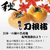 【秋の味覚をお届け】紀州 和歌山 刀根柿 大玉 1ケース 約7.5kg入り (28玉入り)