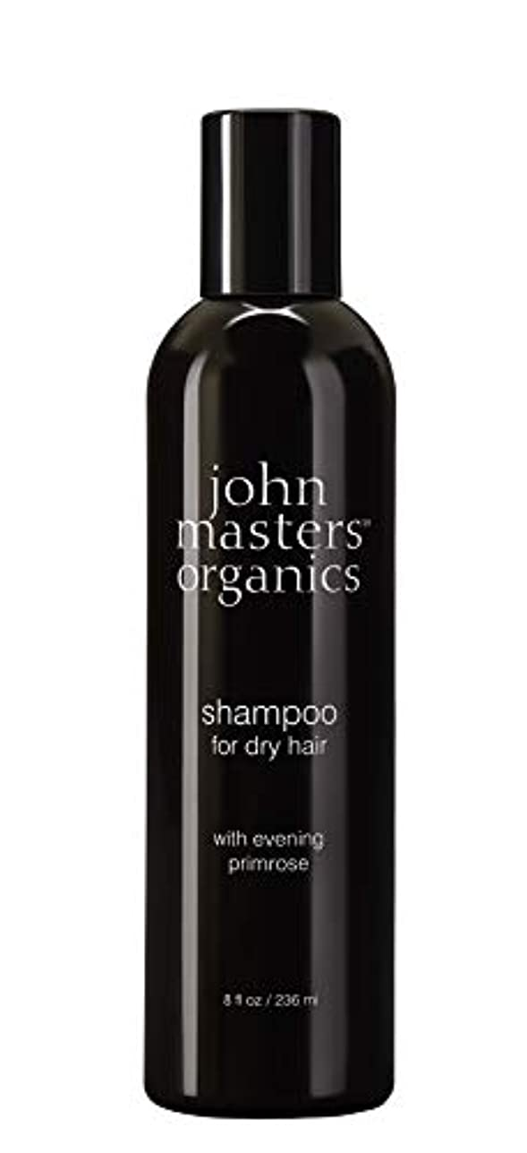 インゲン絶望的な軽くジョンマスターオーガニック(john masters organics) ジョンマスターオーガニック イブニングPシャンプー N イランイラン&ゼラニウム 473mL
