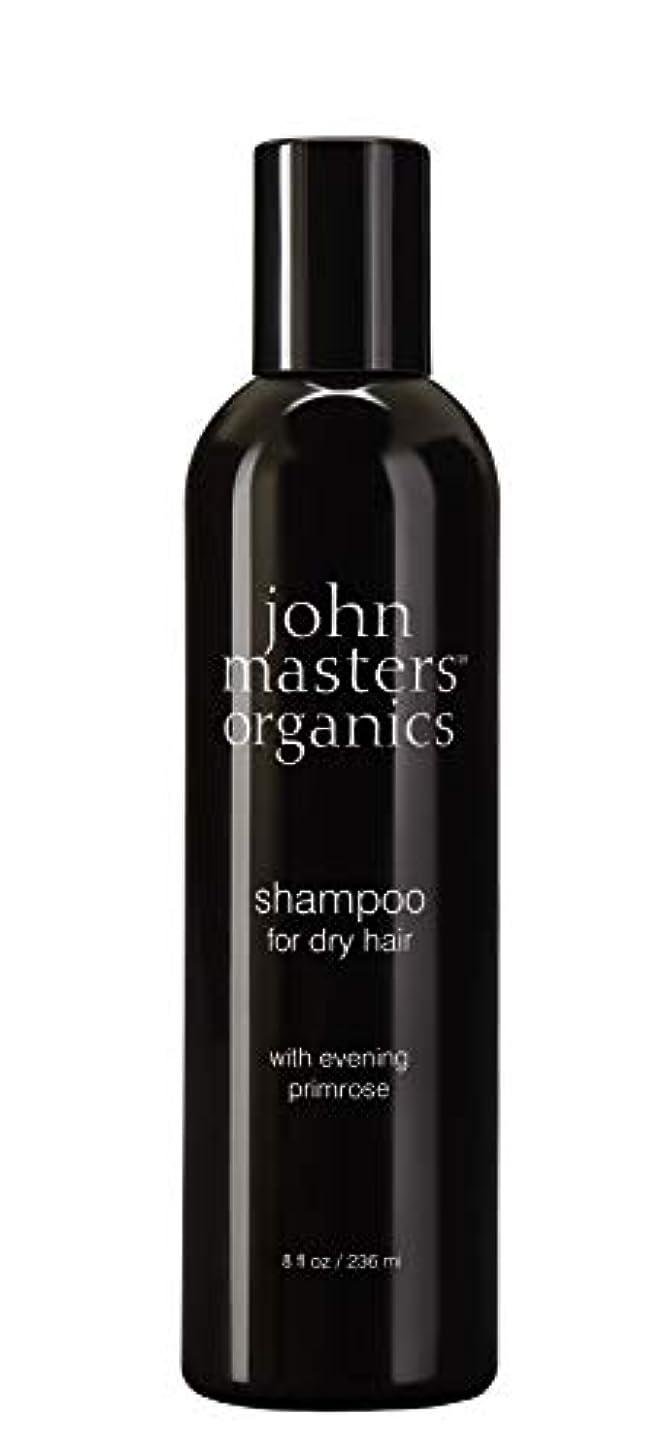 デンマーク語乱気流不十分ジョンマスターオーガニック(john masters organics) ジョンマスターオーガニック イブニングPシャンプー N イランイラン&ゼラニウム 473mL