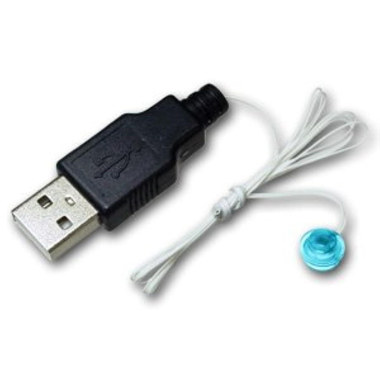 カスタムブロック パーツ ライトプレート 1 x 1 ラウンド(USB給電式)ブルーLED :[Tr,Lt Blue / トランスライトブルー]