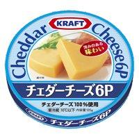 クラフト チェダーチーズ 6P×6個