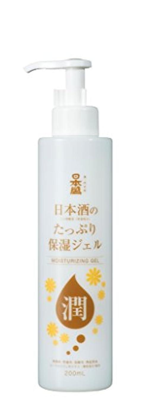溶かす流行している酸化する日本盛 日本酒のたっぷり保湿ジェル 200ml (無香料 無着色 純米酒)