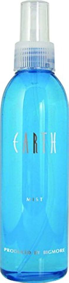 EARTHEART アロマエッセンスウォーター(プルメリア)