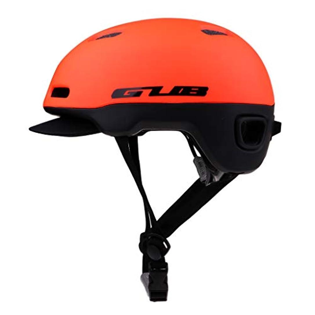 くぼみファンシー擬人Fenteer ユニセックス大人用 GUB CITY PRO サイクリング ヘルメット バイクヘルメット 人間工学 全2色