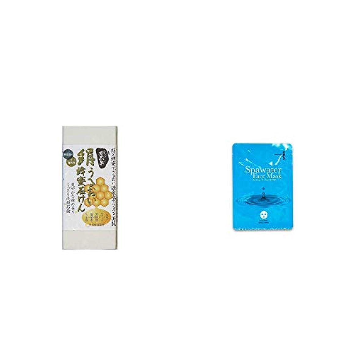 追放する満了楽な[2点セット] ひのき炭黒泉 絹うるおい蜂蜜石けん(75g×2)?ひのき炭黒泉 スパウォーターフェイスマスク(18ml×3枚入)