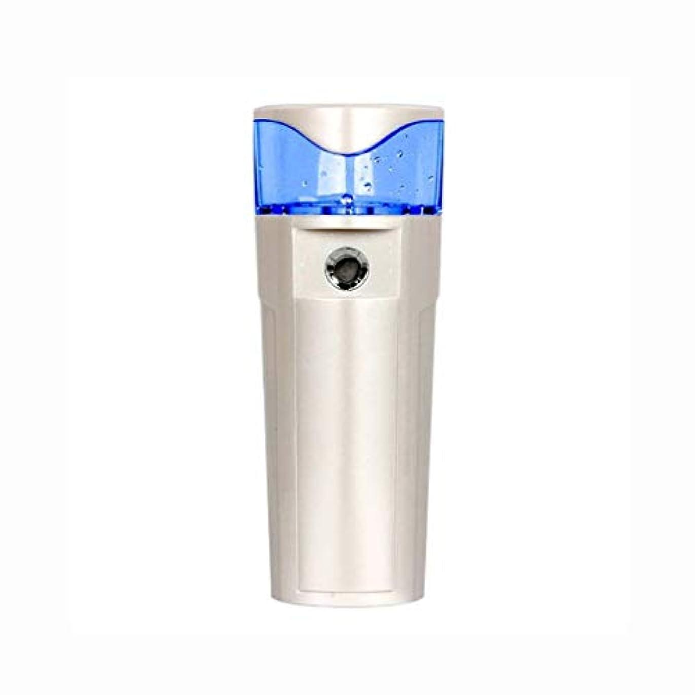 フィルタうるさい一緒にスプレーポータブルクールスプレーフェイシャルスプレーモイスチャライジングモイスチャライジングおよびモイスチャライジングスチーマーモバイル電源usb充電美容スキンケア楽器 (色 : シルバーホワイト)