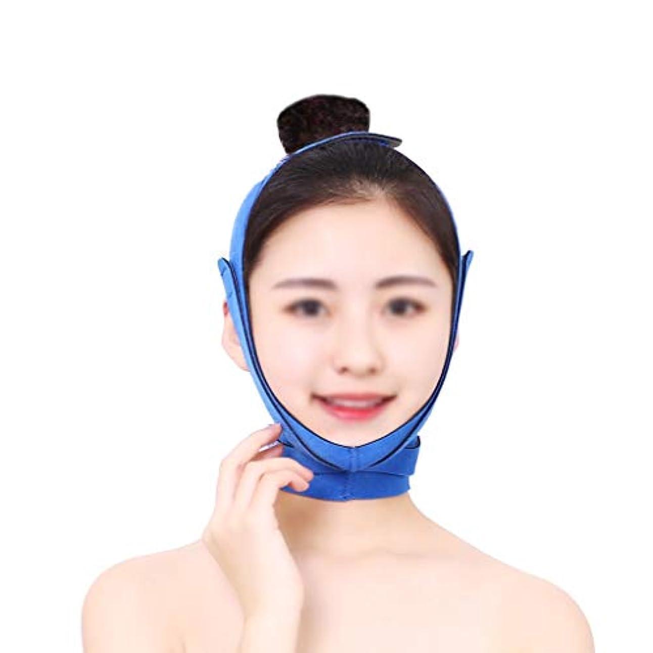 固有のかごとティームフェイシャルダブルチンケア減量フェイスベルト、フェイスリフティングマスク、リフティングプラスチックビューティーフェイス、スリープマスク、ブルー、シェーピングフェイス、女性に適しています