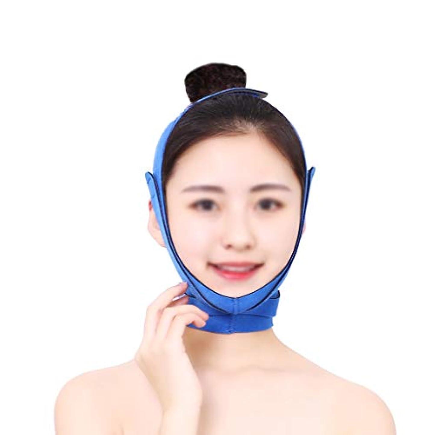 既婚三角形グラディスフェイシャルダブルチンケア減量フェイスベルト、フェイスリフティングマスク、リフティングプラスチックビューティーフェイス、スリープマスク、ブルー、シェーピングフェイス、女性に適しています