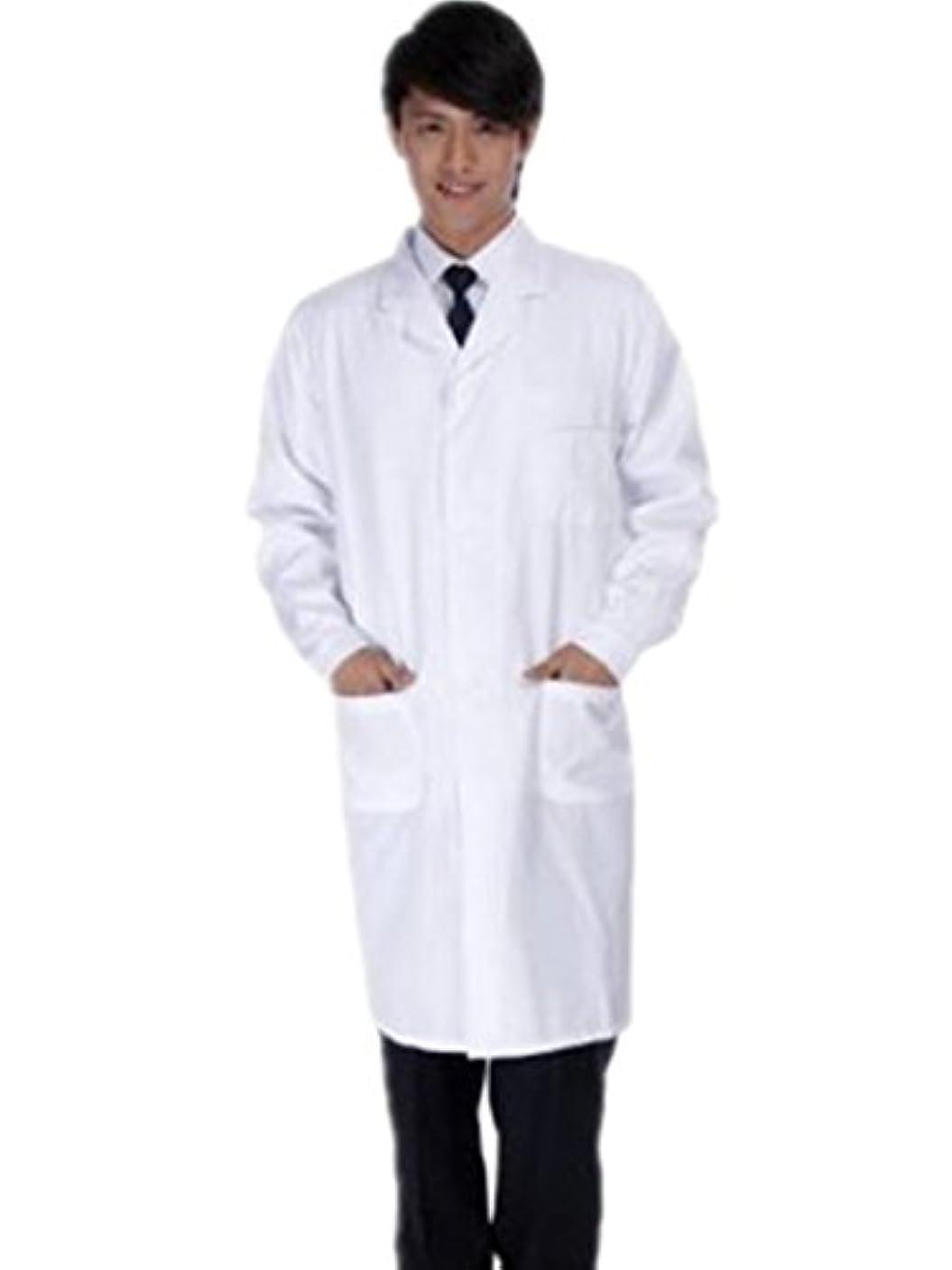 用心ホステル侵入する男性用医師 白衣 長袖 コスチューム 白 メンズ Sサイズ
