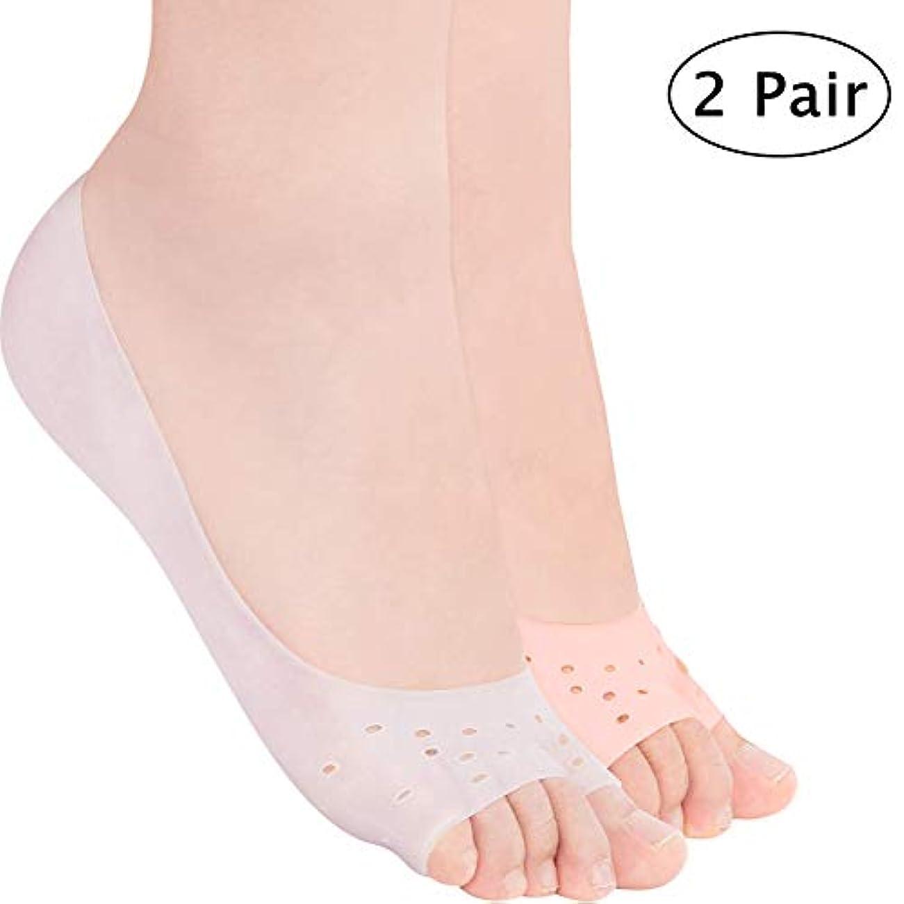 愛人とげのある不適切な美容 保湿 靴下 シリコーン ソックス 弾性ひび 割れを防ぐ 通気穴付き 2足セット