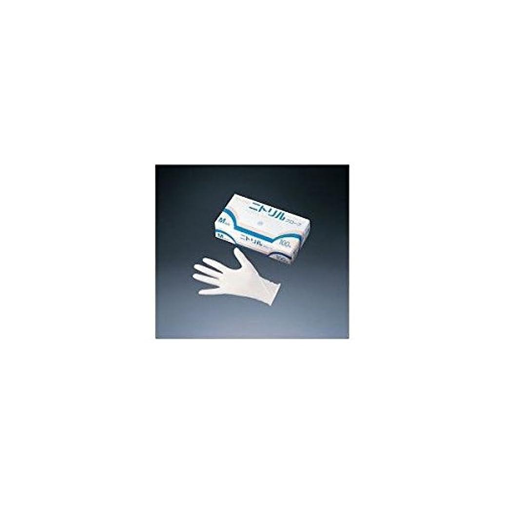 旭創業 ニトリルグローブ ホワイト (100枚セット) M