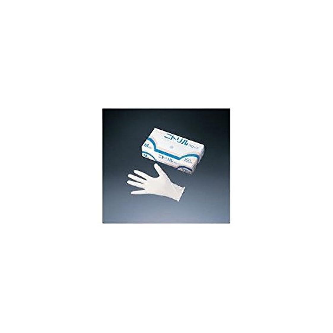 交差点マージン私たちの旭創業 ニトリルグローブ ホワイト (100枚セット) S
