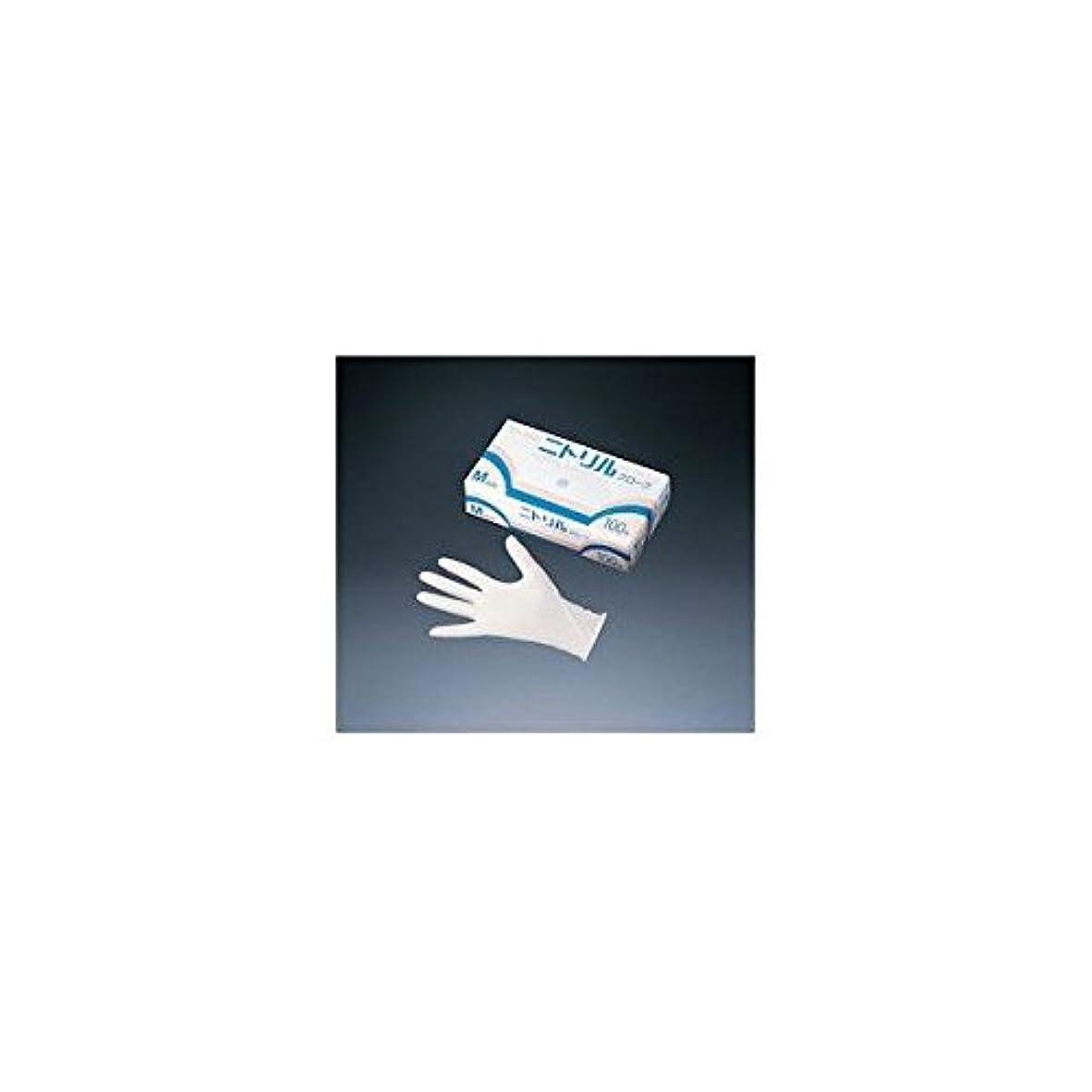 装置くるみ意志に反する旭創業 ニトリルグローブ ホワイト (100枚セット) S