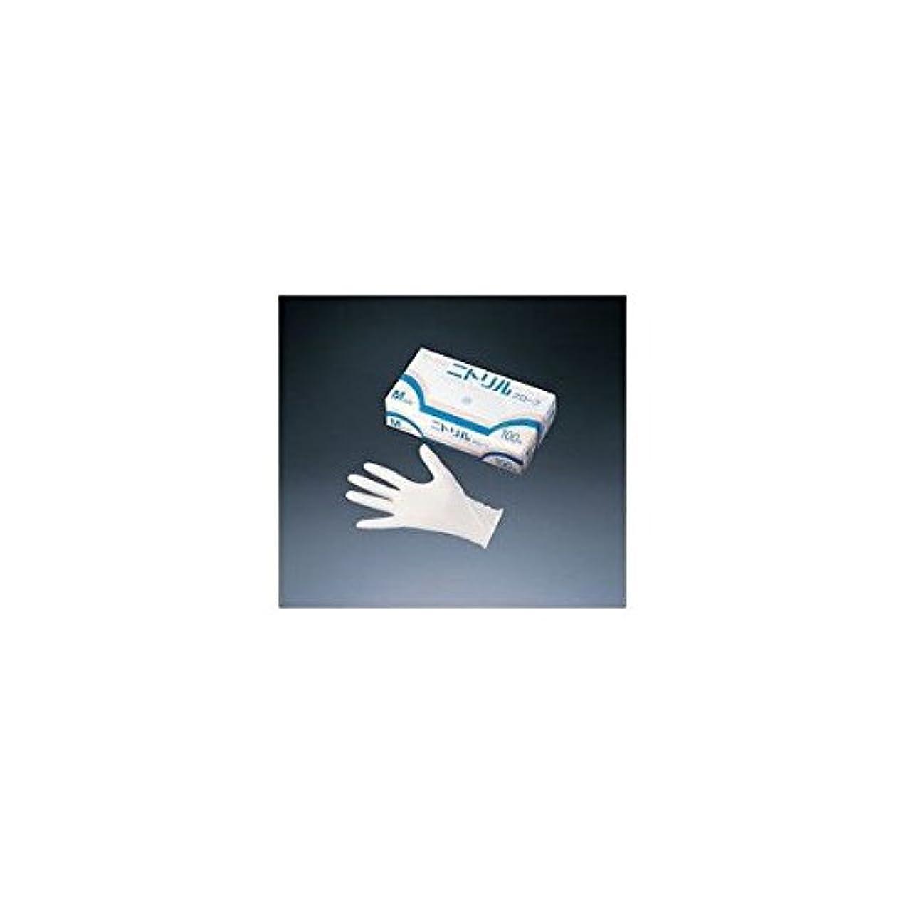 獲物写真を描く理容室旭創業 ニトリルグローブ ホワイト (100枚セット) S