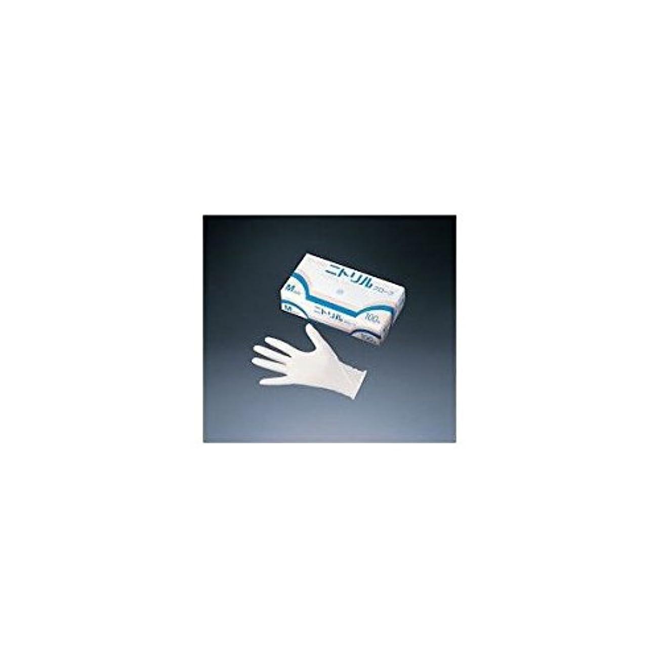 半島時間厳守ポンプ旭創業 ニトリルグローブ ホワイト (100枚セット) M