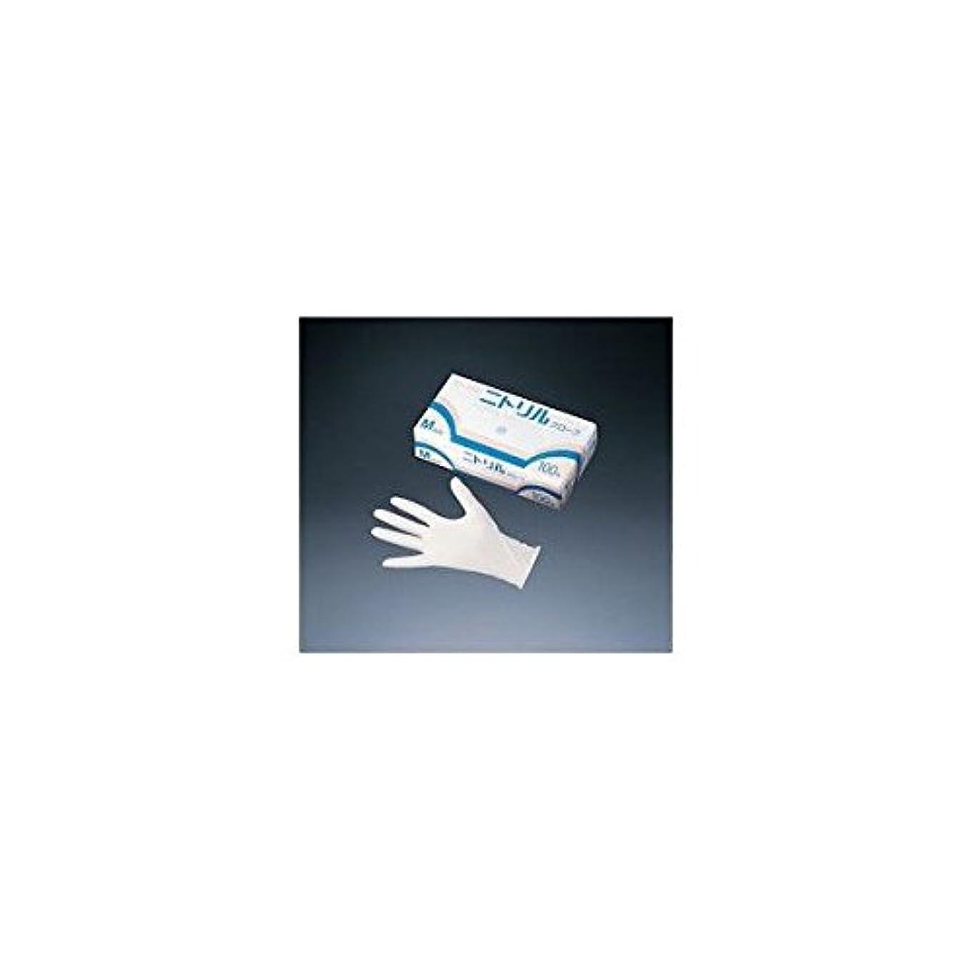 シンカン胸淡い旭創業 ニトリルグローブ ホワイト (100枚セット) S