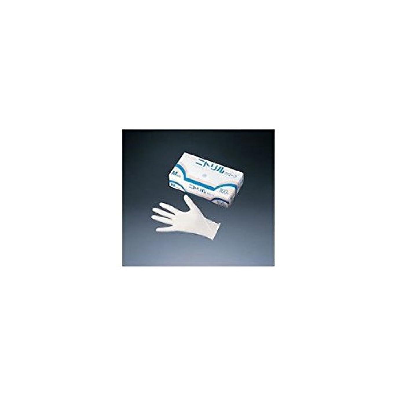 安全な長椅子チーム旭創業 ニトリルグローブ ホワイト (100枚セット) M