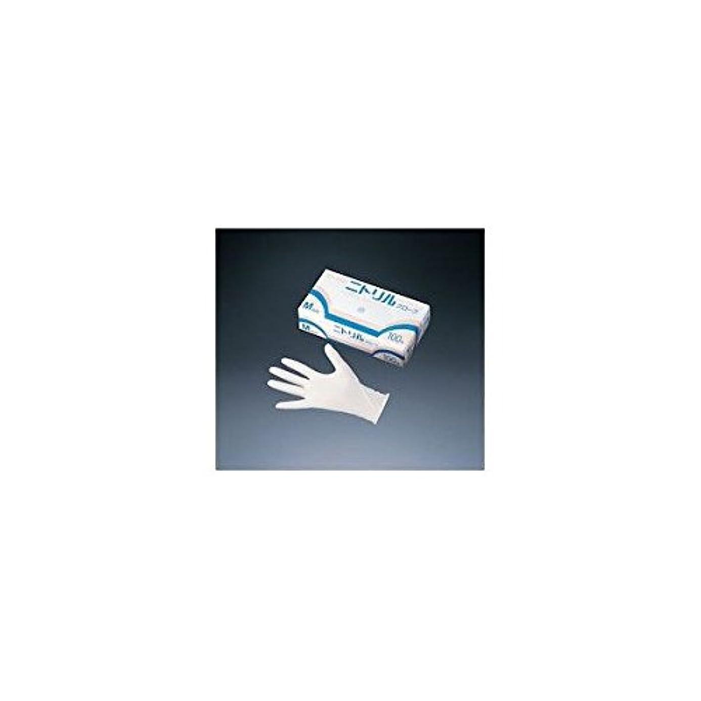 旭創業 ニトリルグローブ ホワイト (100枚セット) S