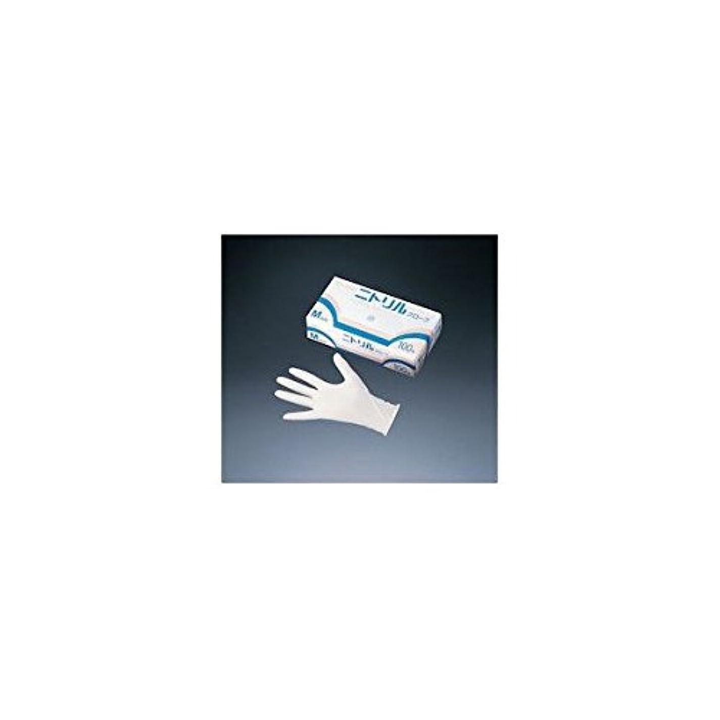 頂点グリルビート旭創業 ニトリルグローブ ホワイト (100枚セット) S