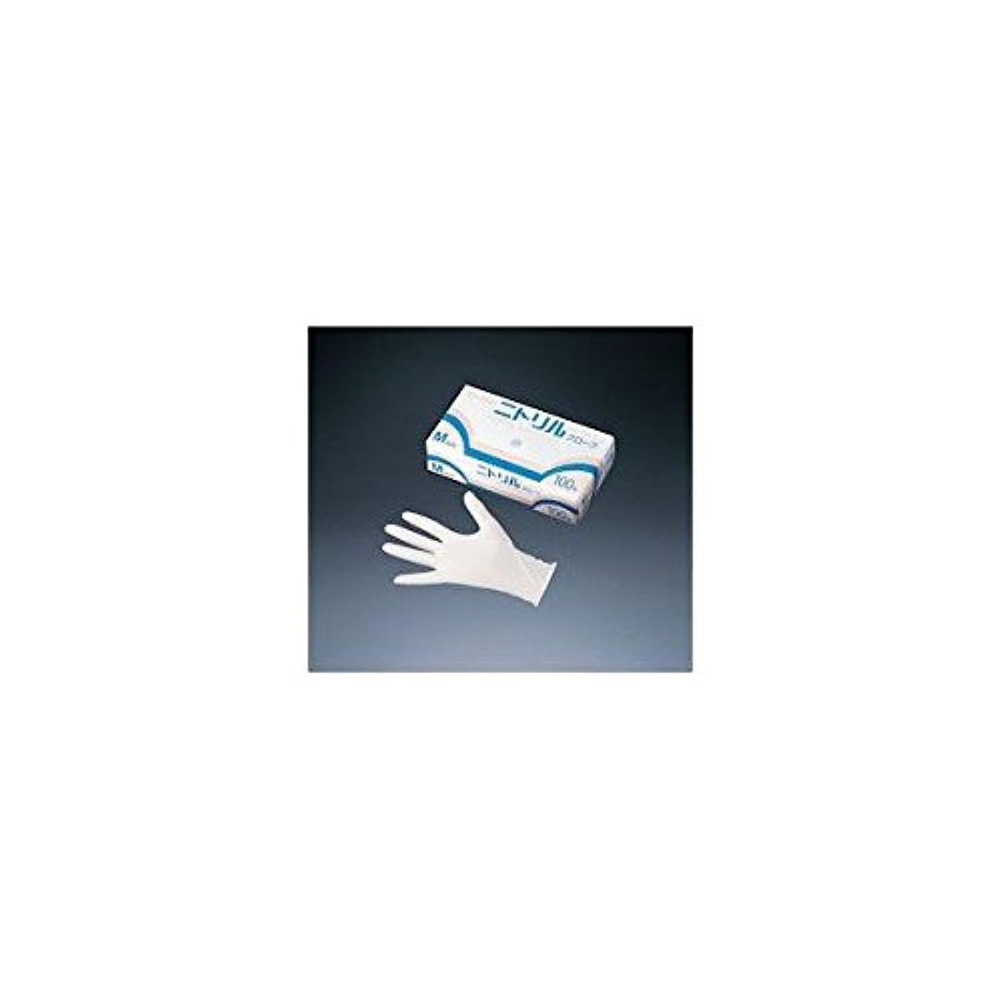 委任するベース暖炉旭創業 ニトリルグローブ ホワイト (100枚セット) M