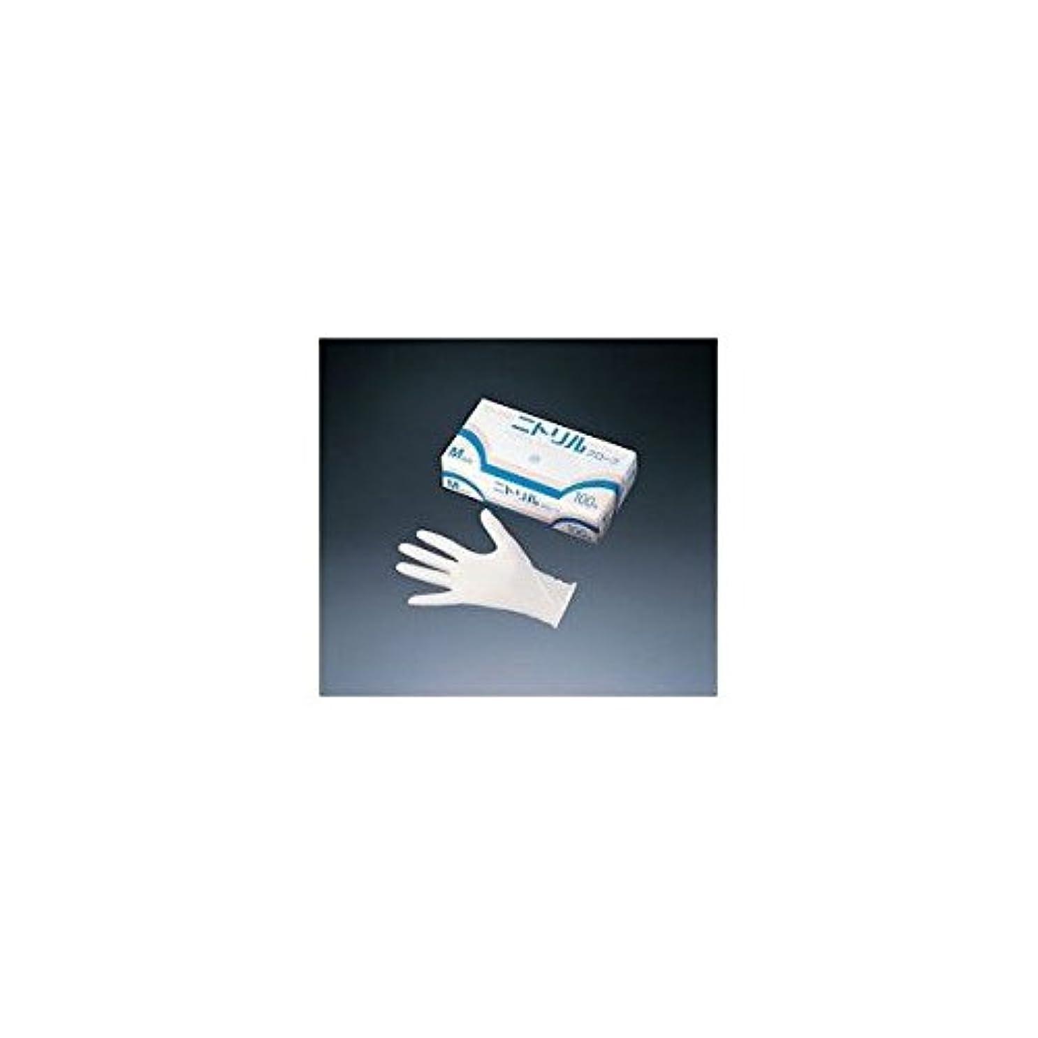 たくさん種類役に立たない旭創業 ニトリルグローブ ホワイト (100枚セット) S