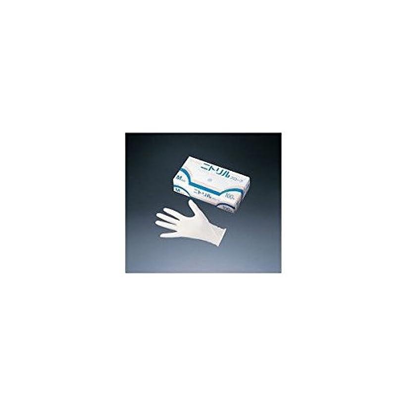 ブレイズ運搬シュリンク旭創業 ニトリルグローブ ホワイト (100枚セット) M