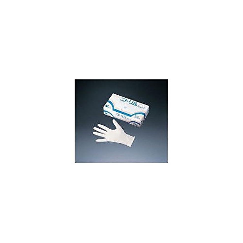 マント偽善者血まみれの旭創業 ニトリルグローブ ホワイト (100枚セット) M