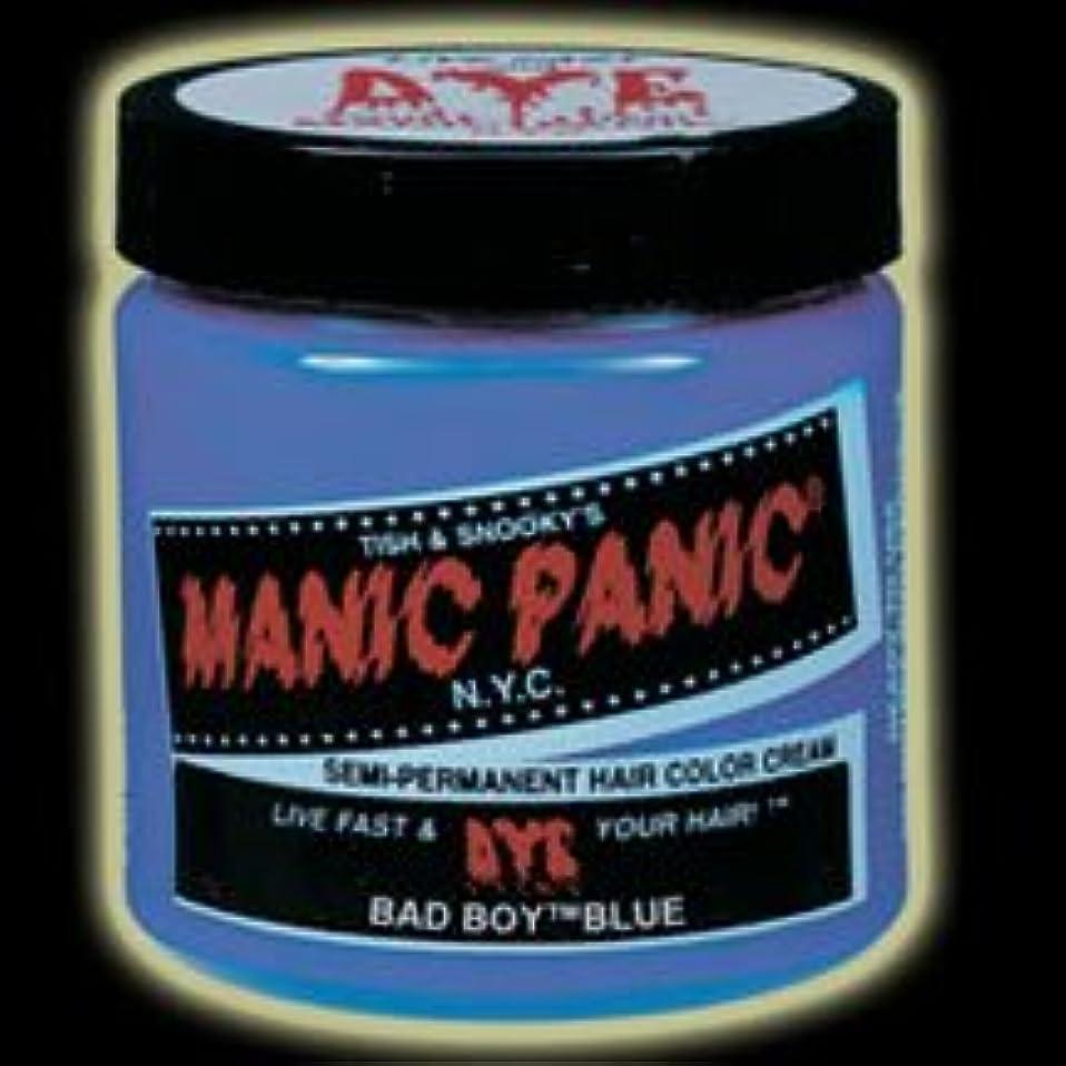 打たれたトラック置き場白いMANIC PANICマニックパニック:Bad Boy Blue (バッド?ボーイ?ブルー)
