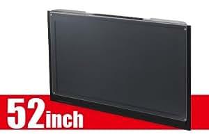 【3mm厚】 52インチ用液晶テレビ保護パネル AG-52P