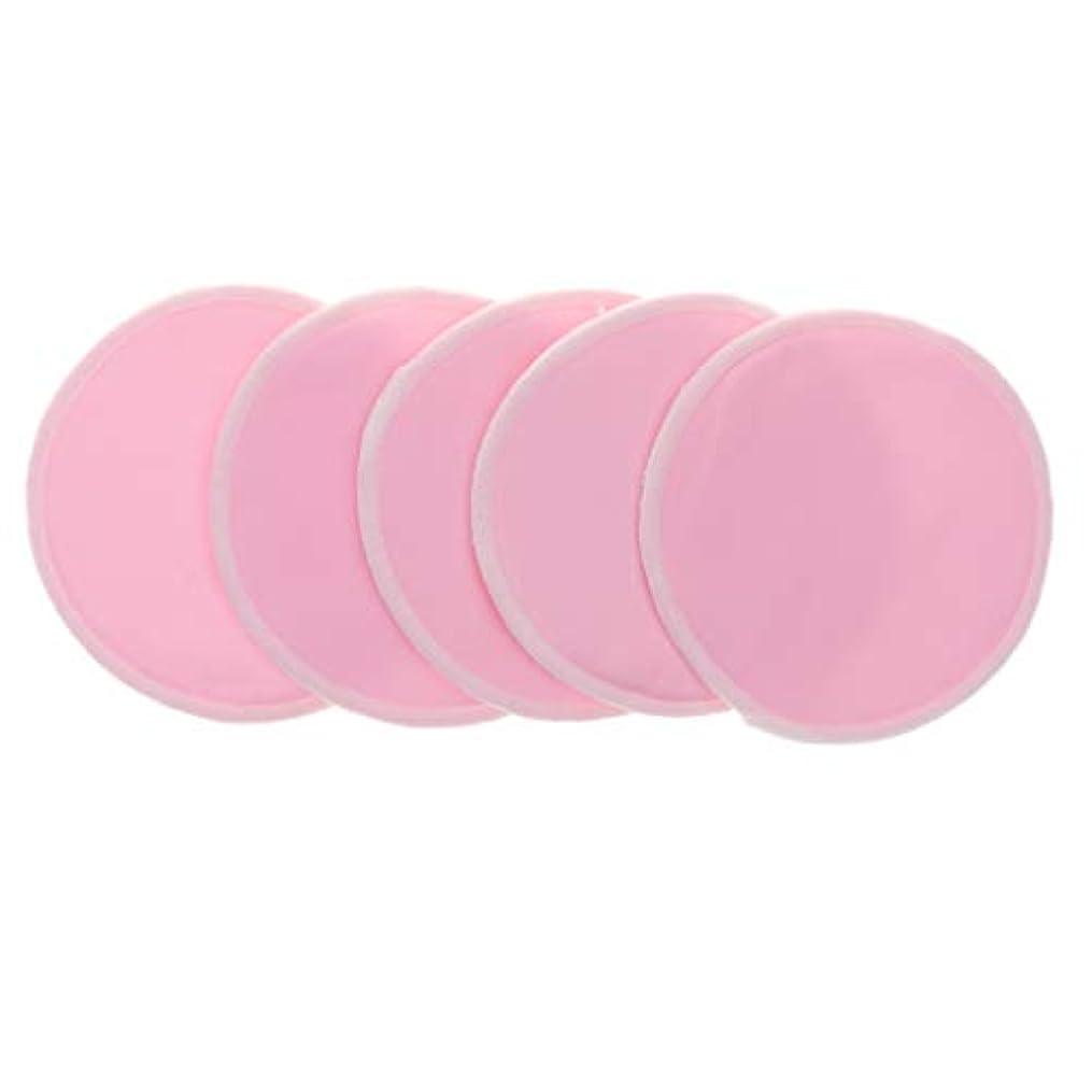 若者縁けん引D DOLITY 胸パッド クレンジングシート メイクアップ 竹繊維 円形 12cm 洗濯可能 再使用可 5個 全5色 - ピンク