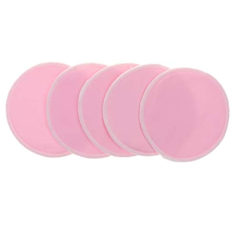 引き出す入学する方程式D DOLITY 胸パッド クレンジングシート メイクアップ 竹繊維 円形 12cm 洗濯可能 再使用可 5個 全5色 - ピンク