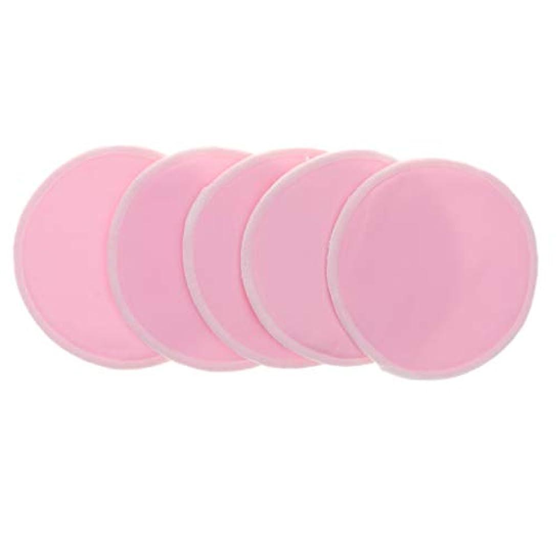 する必要があるステレオ類人猿D DOLITY 胸パッド クレンジングシート メイクアップ 竹繊維 円形 12cm 洗濯可能 再使用可 5個 全5色 - ピンク